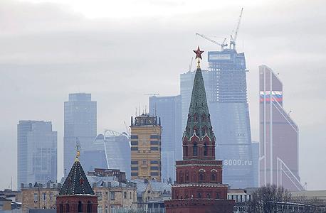 Moscow's Skyline. Photo: AFP