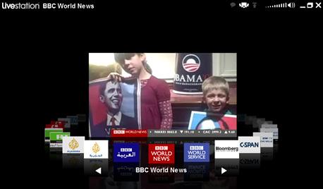 אתר livestation שמעביר שידורים מכל העולם של טקס השבעת ברק אובמה, צילום מסך: livestation.com
