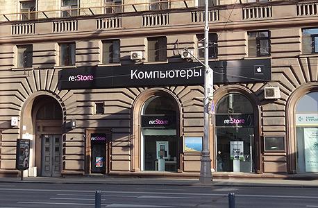 חנות אפל מוסקבה רוסיה, צילום: carpe-travel.com