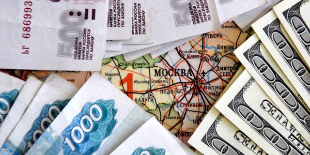 """כרבע מהפיקדונות הפרטיים ברחו מרוסיה ב־2014, בעיקר לשוויץ וארה""""ב"""