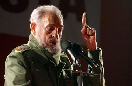 שליט קובה לשעבר פידל קסטרו