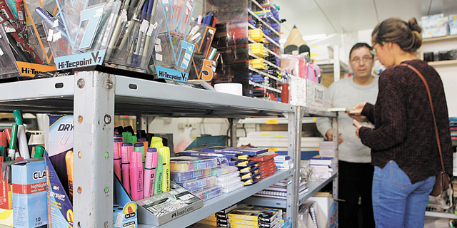 חנות כלי כתיבה, צילום: אוראל כהן