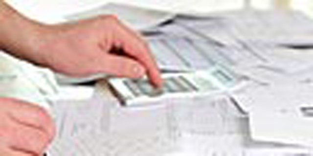 שבוע לפני הנפקה של 1.2 מיליון דולר: אטיוניטי דיווחה על הפסד של 593 אלף דולר