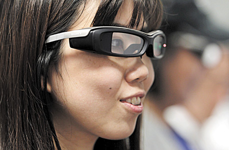 Smart EyeGlass של סוני