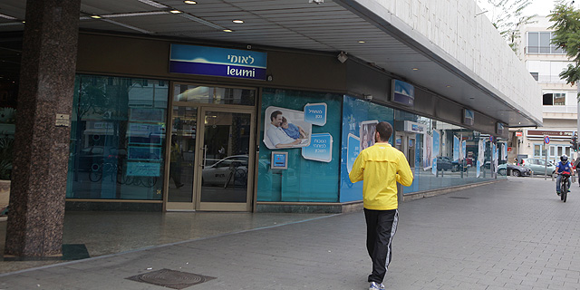 אחרי שלאומי סגר סניפים, הוא יחזק שירותים בסניפים שנותרו ללקוחות מבוגרים