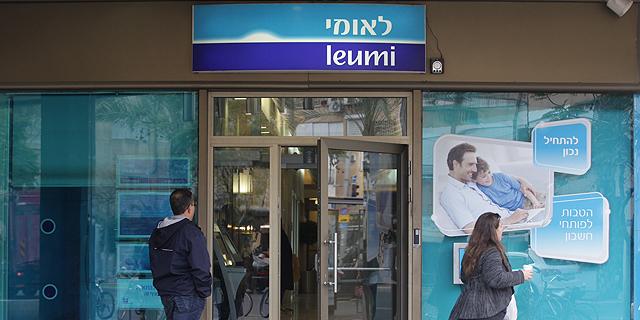"""""""בישראל לא מקובל עדיין לבוא לקבל משכנתא בליווי איש מקצוע"""" , צילום: אוראל כהן"""