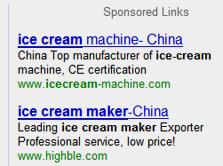 דוגמא למודעה של גוגל, צילום מסך: google.com
