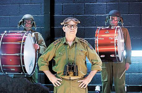 פנאי נתן דטנר כ גורודיש התיאטרון הקאמרי