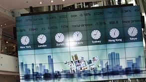 הבורסה בתל אביב , צילום: בלומברג