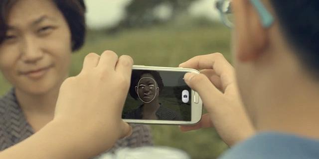אפליקציית סמסונג החדשה