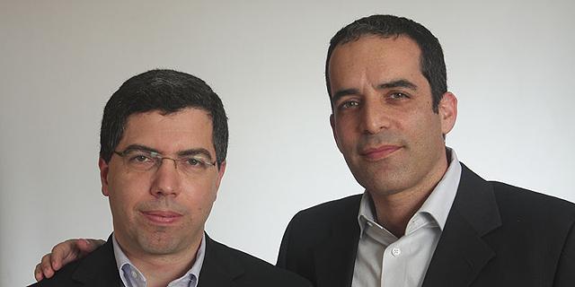 ארמרון הישראלית מגייסת 2 מיליון דולר מגלילות קפיטל