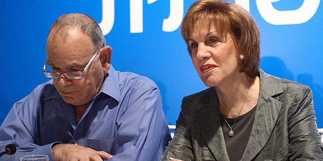 פרשת העלמות המס: מאור, רף ואיצקוביץ ישיבו 5.1 מיליון שקל לבנק לאומי