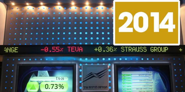 """סיום צורם ל-2014: הנפילה באג""""ח הקונצרניות תכה בחברות הביטוח"""