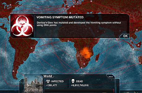 אתאיסטים אוהבים לשחק ב-Plague Inc ולהרוס את העולם