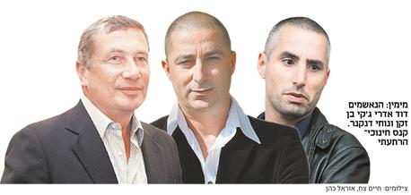 מימין דוד אדרי ו ג'קי בן זקן ו נוחי דנקנר, צילום: חיים צח, אוראל כהן
