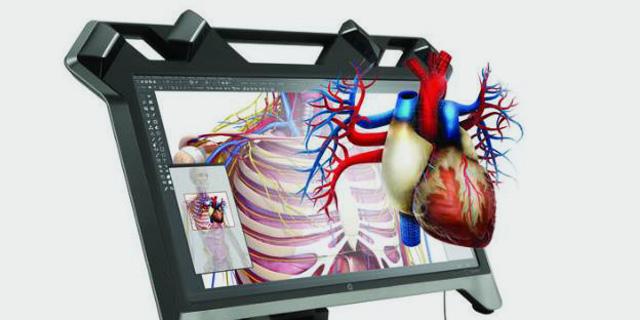HP מציגה מסך מחשב הולוגרפי