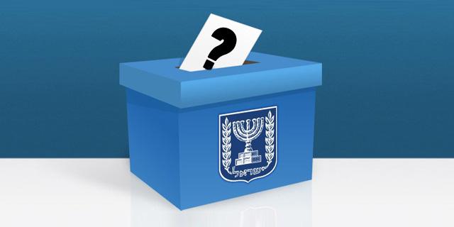 פייסבוק עושה חיים קשים לפוליטיקאים בישראל, וטוב שכך