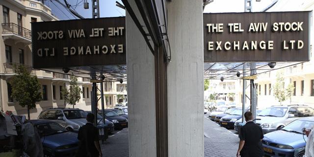 הבורסה בתל אביב ננעלה בירידות; טבע ירדה ב-3.5%