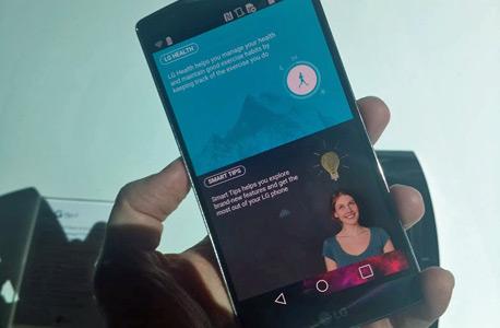 סמארטפון LG G FLEX 2 5, צילום: דור צח
