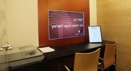 בנק ירושלים, צילום: בנק ירושלים