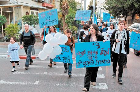 הפגנה של מורים (ארכיון), צילום: שאול גולן