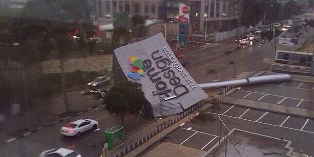 """מנזקי הסופה: הרוג ושני פצועים בתאונה; ברק פגע במגדל הפיקוח בנתב""""ג"""
