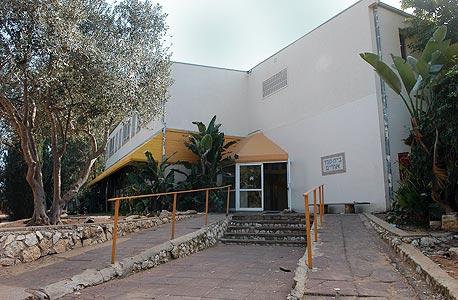 בית הספר האנתרופוסופי אורים בכפר הירוק, צילום: יובל חן