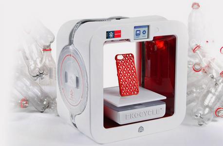 מדפסת Ekocycle מבית וויל.איי.אם, קוקה קולה ו-3d Systems