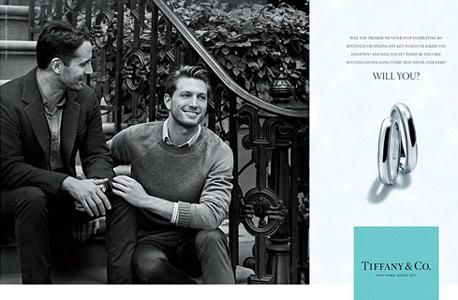 הפרסומת של טיפאניס. תגובות נלהבות לקמפיין, צילום: Tiffany & co
