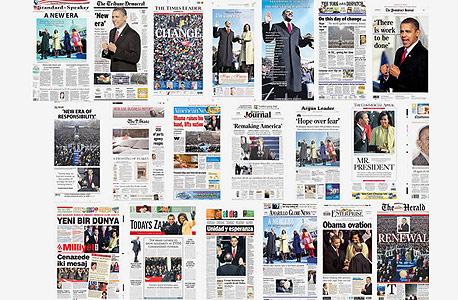 שערי עיתונים מכל העולם