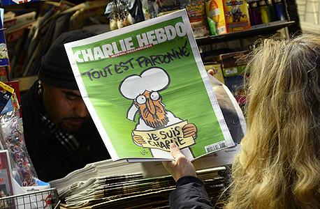 הגיליון החדש של שארלי הבדו. הנביא מוחמד שוב מככב על השער, צילום:איי אף פי
