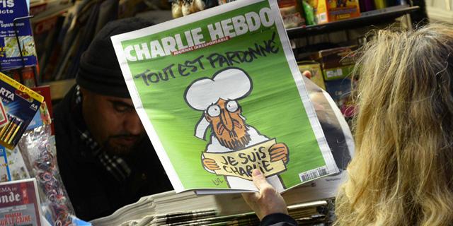 צרפת: יודפסו עוד 2 מיליון עותקים מהגיליון החדש של שארלי הבדו