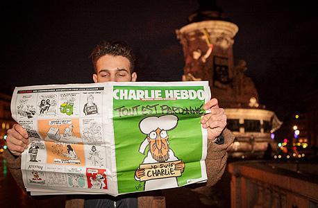 הטרור הצליח לפגוע בחופש הביטוי בצרפת, צילום:אם סי טי