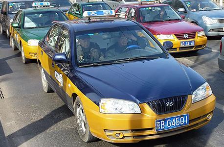 מונית בסין