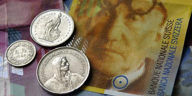 """חוק חדש יחייב בנקים שוויצרים לפרסם נתונים על 'חשבונות רדומים' ממלחה""""ע השנייה"""