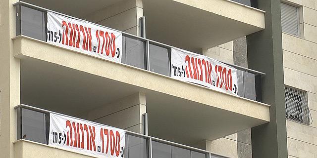 מחאה על מחירי הארנונה בגני תקווה (ארכיון), רותם מלנקי