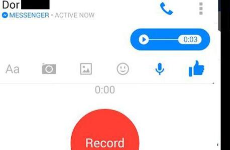 פייסבוק מסנג'ר הודעות קוליות 2
