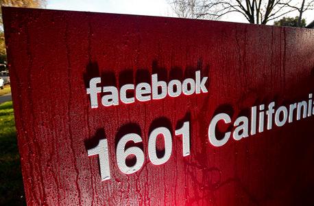 מטה משרדי פייסבוק קליפורניה פאלו אלטו, צילום: בלומברג