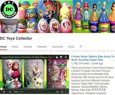 ערוץ יוטיוב DC Toys