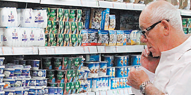 נשארים בבית: ירידה של 7% בכמות מוצרי הצריכה שנמכרו