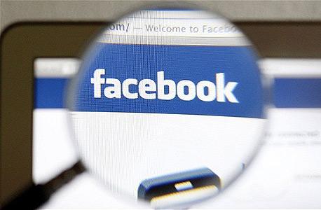 """פייסבוק. """"ארגון בריא"""""""