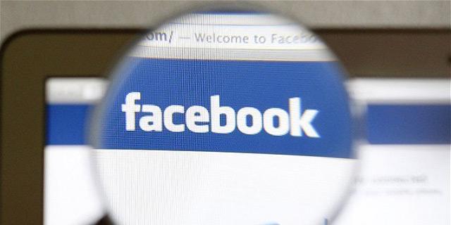 פייסבוק תנקה את הפיד שלכם מפוסטים שקריים