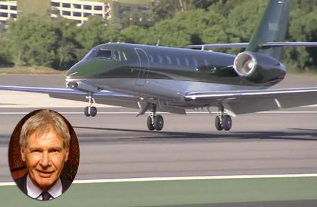 האריסון פורד על רקע מטוסו הפרטי, צילום: YouTube, uTV
