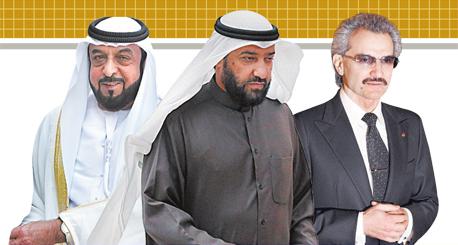 מימין: הנסיך הסעודי וליד בן טלאל, שר הנפט הכוויתי עלי אל־עומייר, ונשיא איחוד האמירויות, שייח