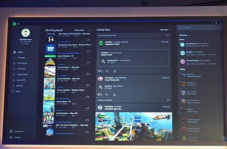 אפליקציית אקסבוקס למחשב