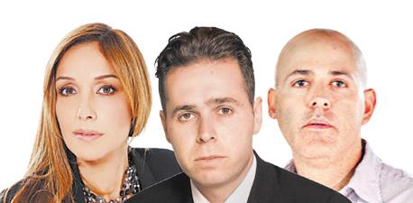 מימין: אסי טוכמאייר, ברק רוזן וחגית להב