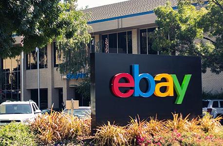 משרדי eBay. קליפורניה
