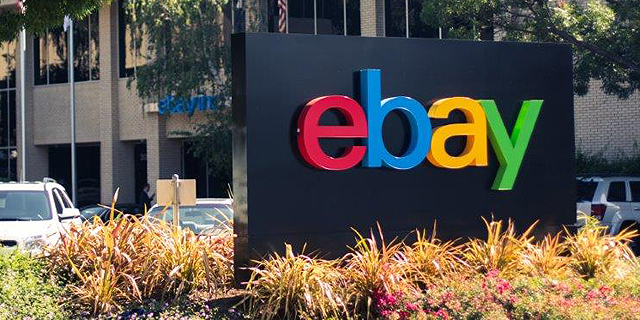 1,000 people solve a tech riddle for a chance to work for eBay in Israel