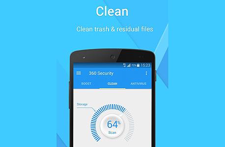 אפליקציה אבטחת מידע אנטי וירוס 360 Security