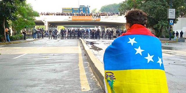 התוכנית של ונצואלה לפתרון משבר המזון - עבודות בכפייה בחקלאות